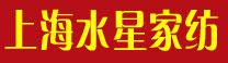 上海水星家纺玉林专卖店