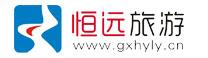 广西恒远旅游管理有限公司