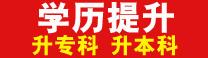 广西玉林创旗教育