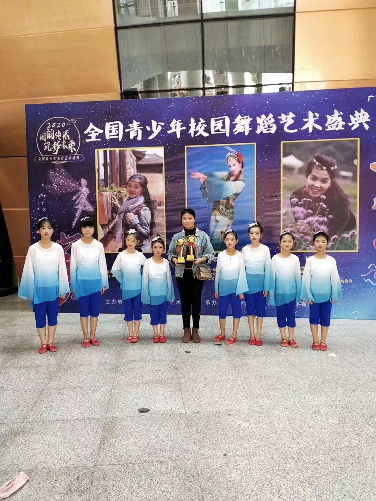 04全国青少年校园舞蹈艺术庆典.jpg