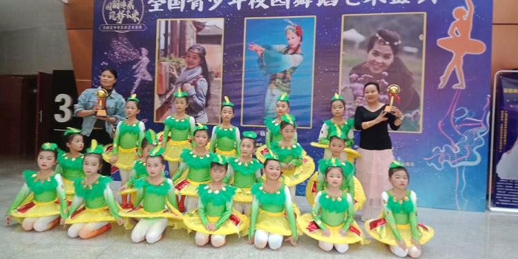 08全国青少年校园舞蹈艺术庆典.jpg