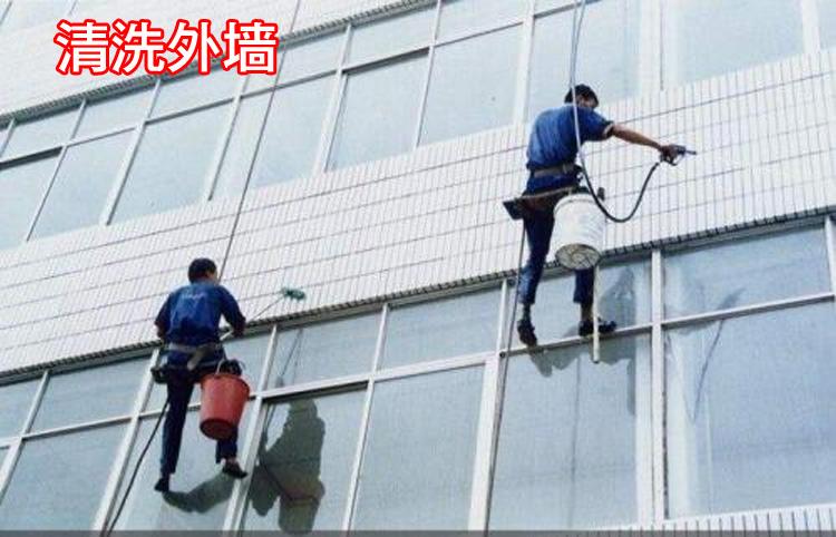 清洗外墙.jpg