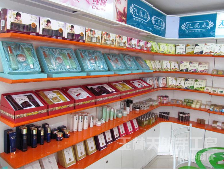 孔凤春、康加丽、雅格斯丹、马齿苋爽肤水品牌厂家直销