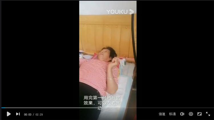 视频5.jpg