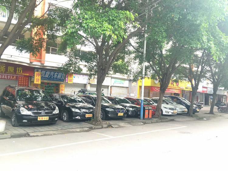 3凱旋租車.jpg