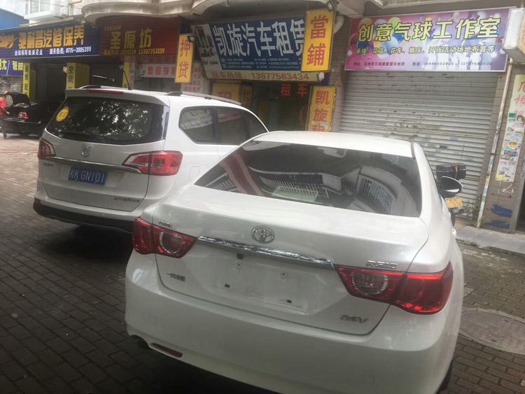 5凱旋租車.jpg