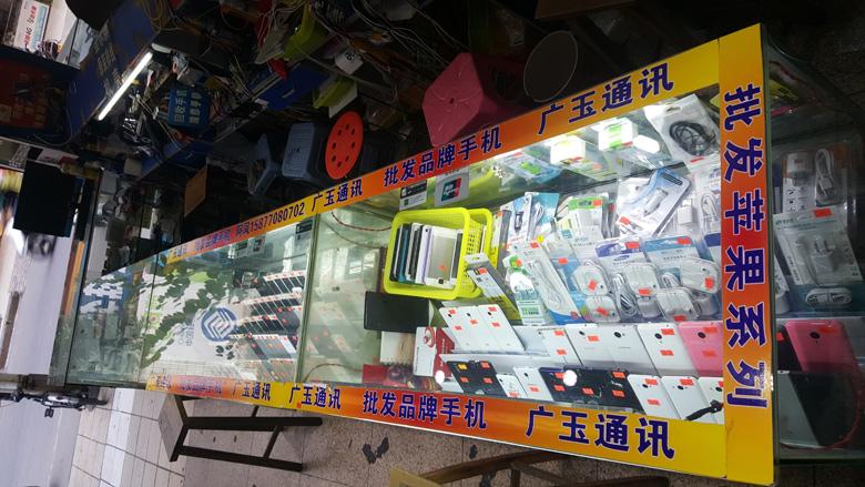 玉林广玉通讯手机批发11.jpg