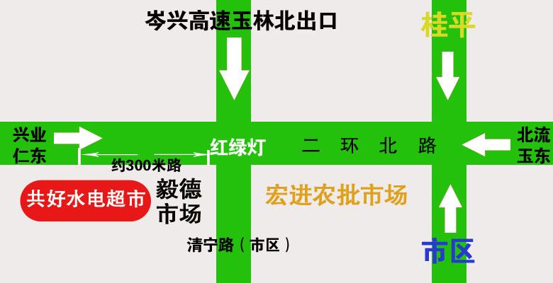 地图副本02.jpg