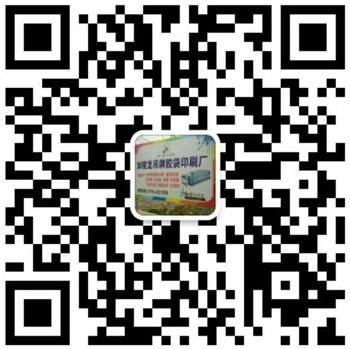 微信如駿龍印刷廠.jpg