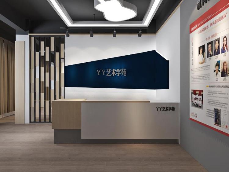 04Y+Y音乐学苑.jpg
