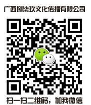 879文化传播微信.jpg