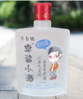 33度茅台镇卓酱小酒 13元/瓶  浓香型