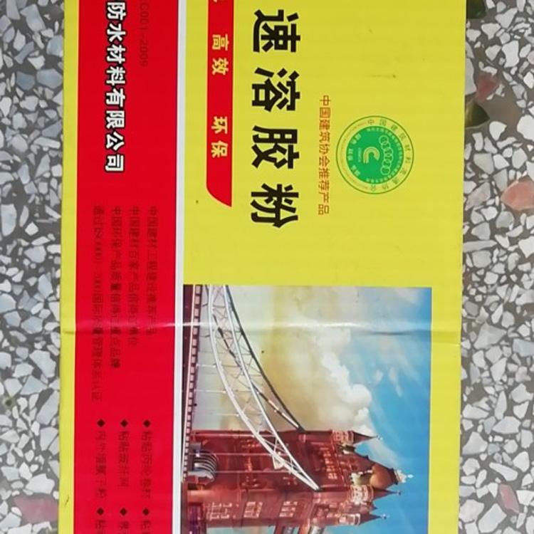 金桥建筑胶粉.jpg