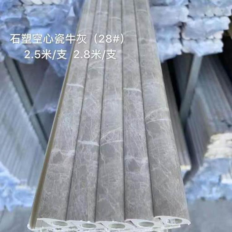 爵硕PVC石塑角线(瓷牛灰).jpg