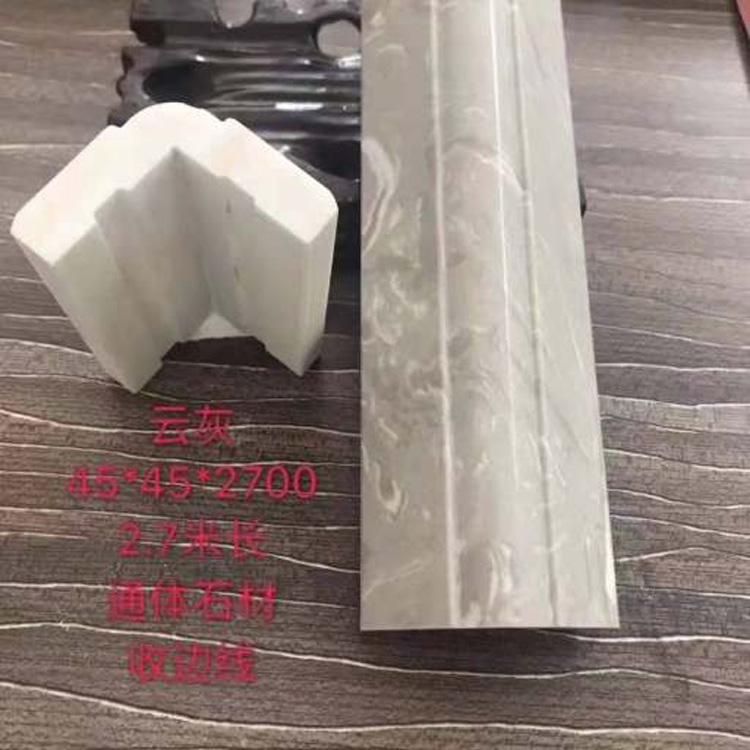 4.5x4.5通体护角石线(云多拉灰).jpg