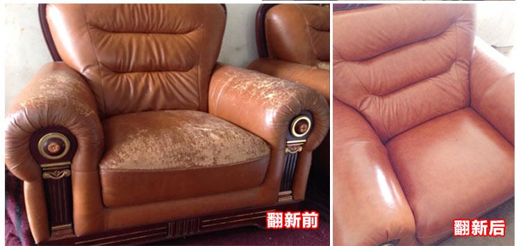 沙发翻新_07.jpg