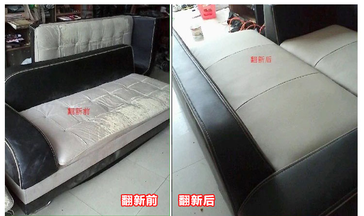 沙发翻新_10.jpg
