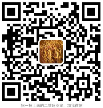 微信2.jpg
