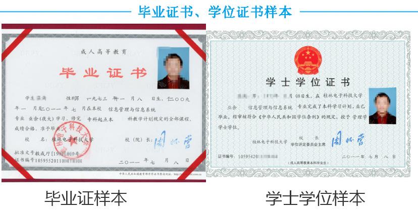 桂林电子科技大学3.jpg