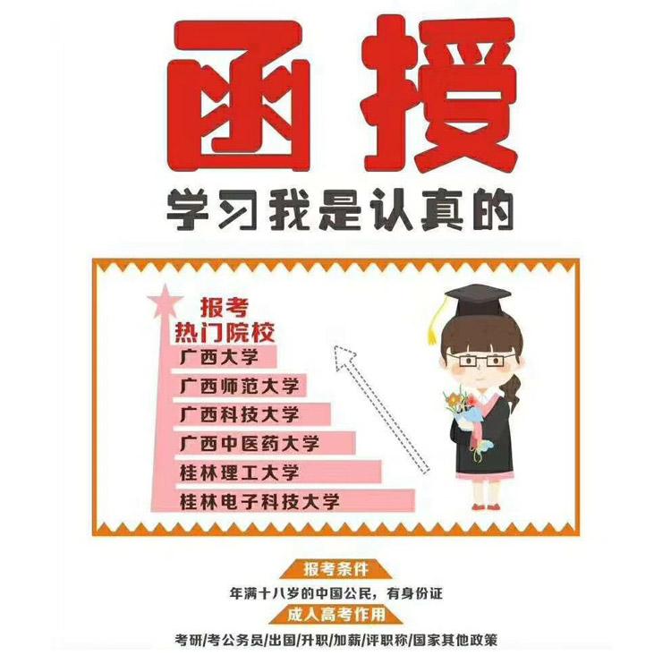 009广西玉林创旗教育.jpg