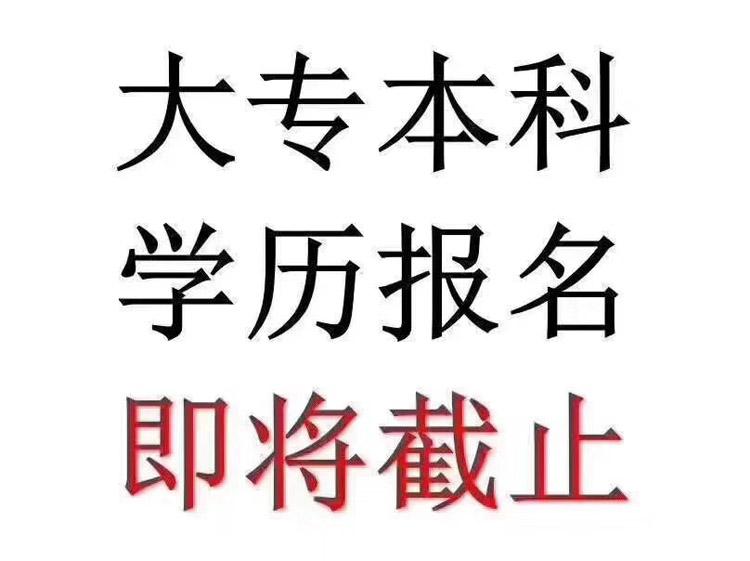 005广西玉林创旗教育.jpg