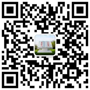 报名微信2.jpg