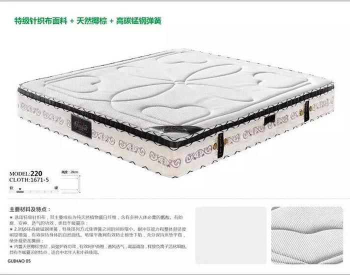 玉林贵好床垫003.jpg
