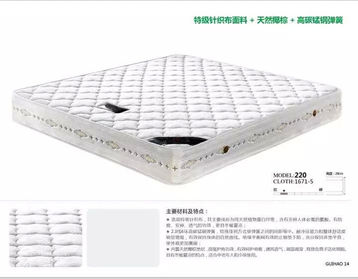 玉林贵好床垫006.jpg