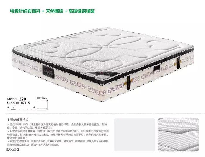 玉林贵好床垫007.jpg