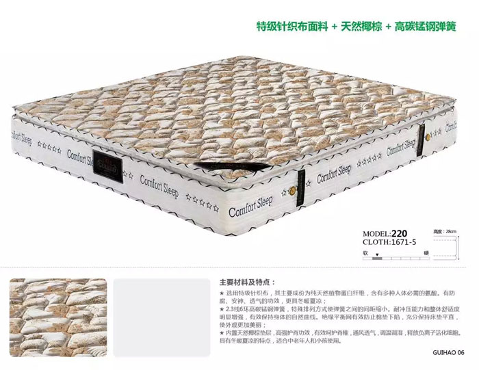 玉林贵好床垫008.jpg