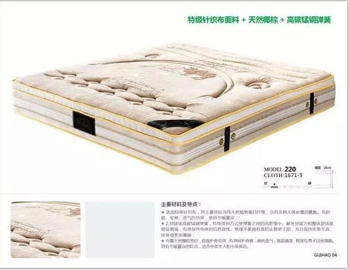 玉林贵好床垫010.jpg