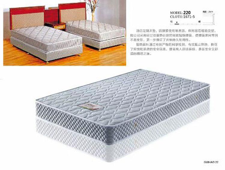 005贵好床垫.jpg
