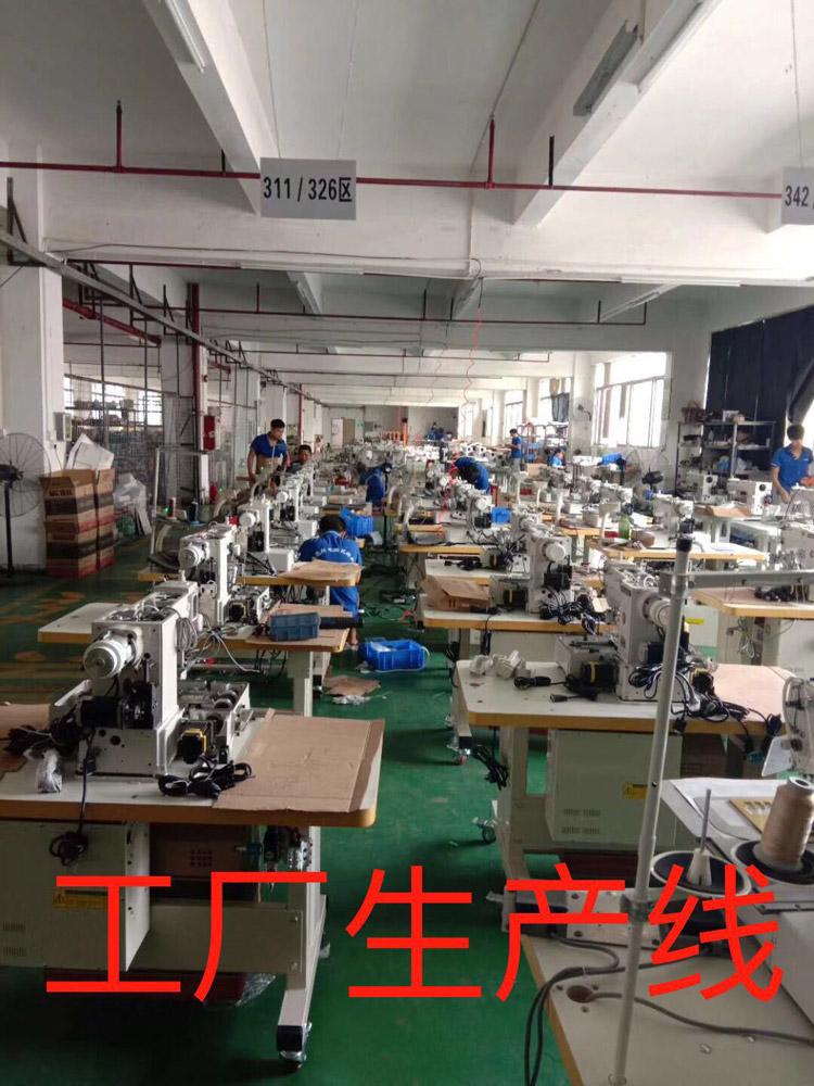 1工厂生产线.jpg