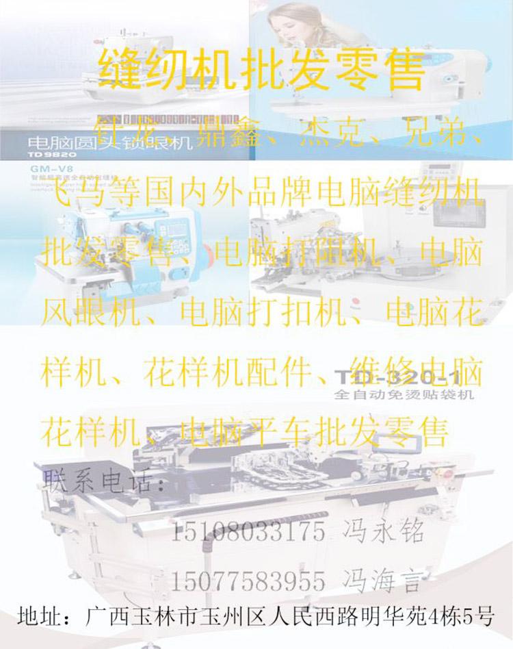 微信图片_20190326151212.jpg