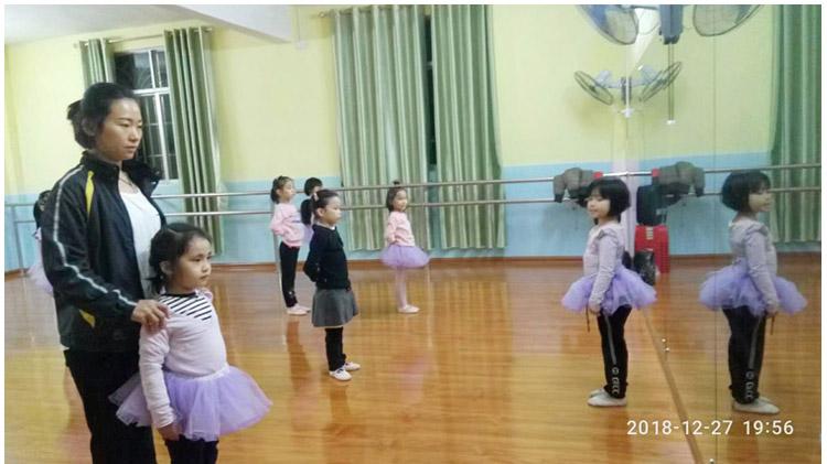 05舞蹈_.jpg