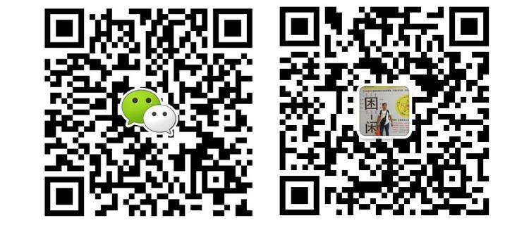 微信二维码2.jpg