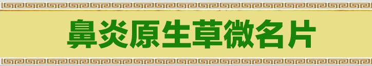 微名片.jpg