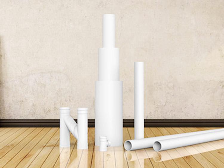 PVC-U1.jpg