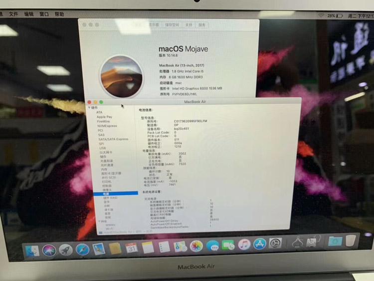 03苹果.jpg