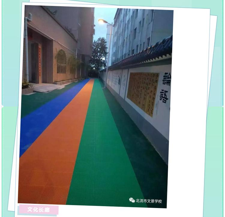 05北流文景学校_05.jpg