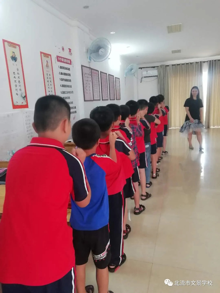 21北流文景学校.jpg