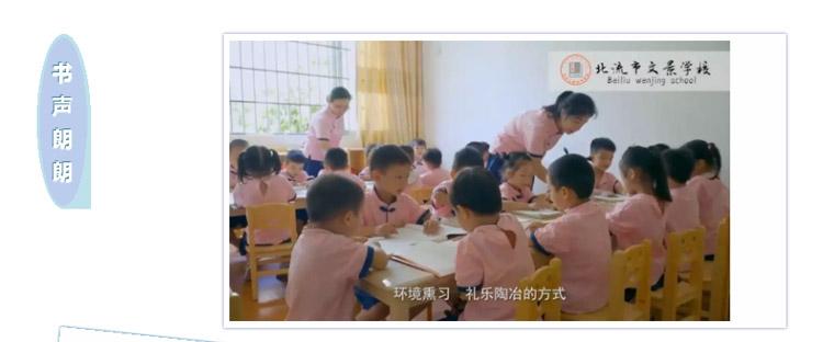 15北流文景学校_15.jpg