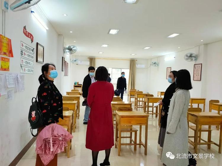 53北流文景学校.jpg