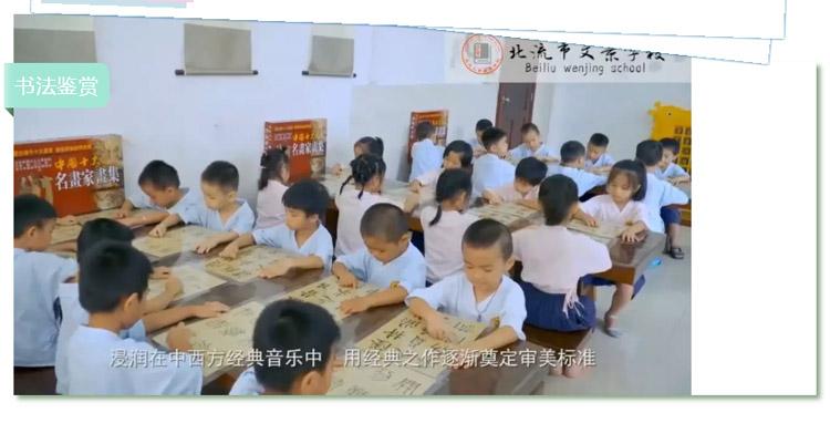 17北流文景学校_17.jpg
