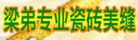 广西杨扬通讯技术有限公司