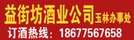 樟木星之艺艺术培训中心