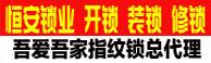 玉林玥玛锁具-桂新锁业|九牛锁具