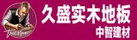 伟德19461946海量纸杯厂-海量商贸有限公司