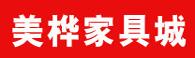 广西玉林皇宫床垫厂