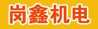 深圳善道商学院广西南宁站